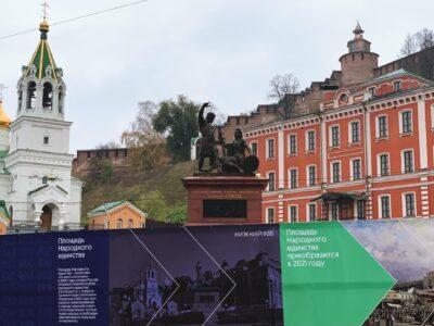 Три ели и можжевельник: площадь Народного единства благоустроят за 10,1 млн рублей