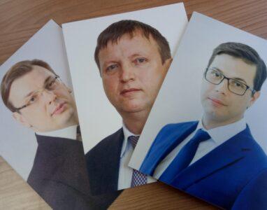 Комиссия отобрала три кандидатуры на пост мэра из трех заявившихся
