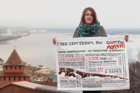 В Нижнем Новгороде прошел еще один пикет из-за невыполненных обещаний губернатора