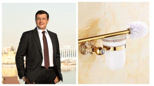 Нижегородский губернатор выиграл «Золотой ершик» за  закупку рекламы блогеров в Instagram