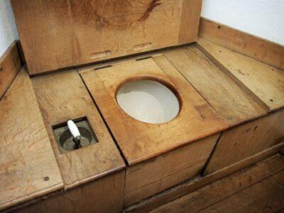 Нижний Новгород принял в собственность общественный туалет на Покровке