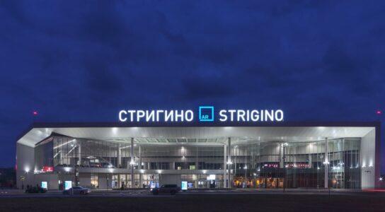 В Стригино запустят дополнительные рейсы в Сочи