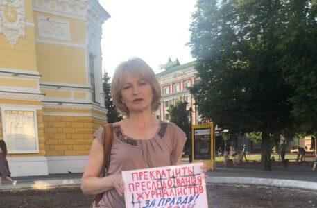Суд запретил нижегородской журналистке Резонтовой пользоваться интернетом