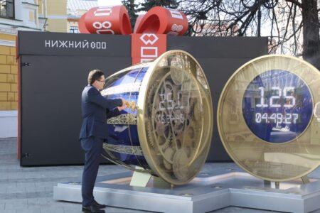 Часы обратного отсчета до 800-летия запустили в Нижнем Новгороде
