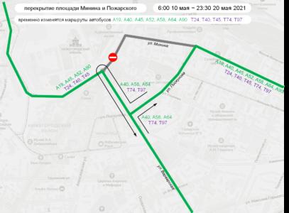 В Нижегородском районе будет прекращено движение транспорта с 10 по 20 мая
