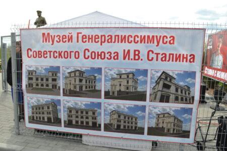 Первый камень заложен в основании Сталин-центра в Нижегородской области
