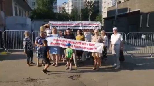 Взрыву в доме на Краснодонцев присвоили статус регионального ЧС