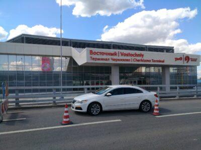 Пассажирам из Нижнего Новгорода подарят бесплатную поездку в московском метро и на МЦД