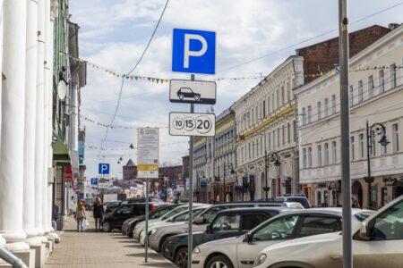 Многодетные семьи получат льготы на платную парковку в Нижнем Новгороде